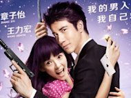 "Zhang Ziyi returns with ""My Lucky Star"""