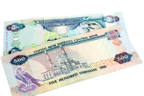 National Bonds Corporation, a Shariah based savings scheme regulated by the UAE Central Bank, has announced a profit rate of up to 1.5% for 2012.