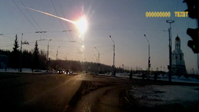 Meteor slams into Russian town