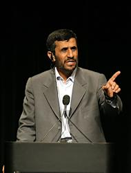 Iranian President Mahmoud Ahmadinejad speaking at Columbia University during a visit to the West in 2007.