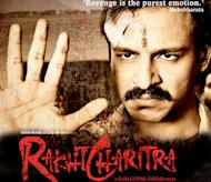 Article on some of the most violent films of all time. Includes Bollywood, Hollywood and world movies such as Bandit Queen, Rakta Charitra, Gangs of Wasseypur, Tere Naam, Anjaam, Ghajini, Passion of the Christ, Oldboy, Gulaal, American History X, Scarface, Satya, Matrubhoomi and Apocalypto among others