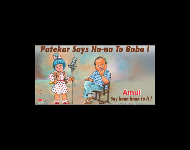Bollywood and Amul