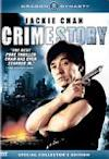 Poster of Crime Story