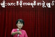 Aung San Suu Kyi speaks during a press conference on June 6. She is set to leave Myanmar on her first trip to Europe since 1988 to formally accept the Nobel prize that thrust her into the global limelight two decades ago
