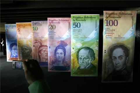 Socialist Venezuela: World's top stock market
