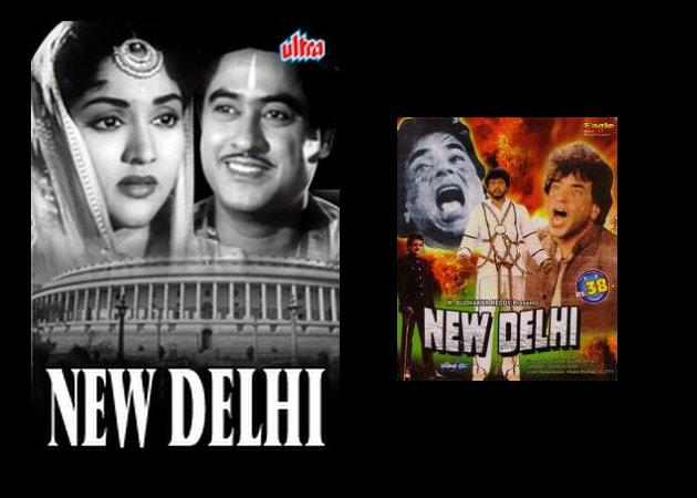 Indian cities which have made it to titles of movies