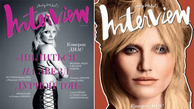 Cameron Diaz Goes Topless For Russian Magazine