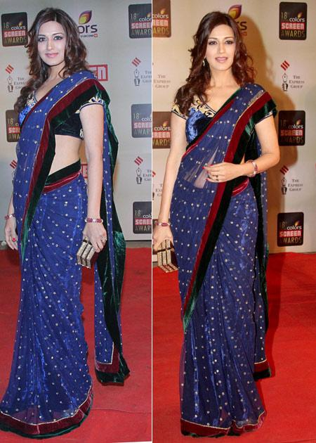 Screen Awards