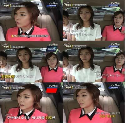SNSD's Jessica Talks about Her Slump and Difficult Trainee Days