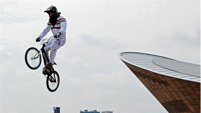 BMX Track - The Games Venue Guide