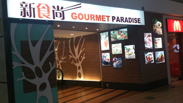 Lost... and found: a wallet that was recovered at Gourmet Paradise at HDB Hub. (Yahoo! photo)