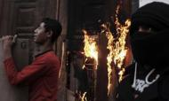 Egypt: State Of Emergency In Three Cities