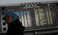 What Caused Malaysia Airlines MH370 Missing? Mystery Deepens 12 Hours After Sudden Disappearance