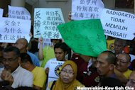 Gov't raises objection to Lynas legal challenge