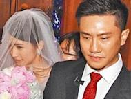 Ariel Lin gets married on Christmas Eve