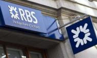 Exclusive: City Plots Move For RBS Branches