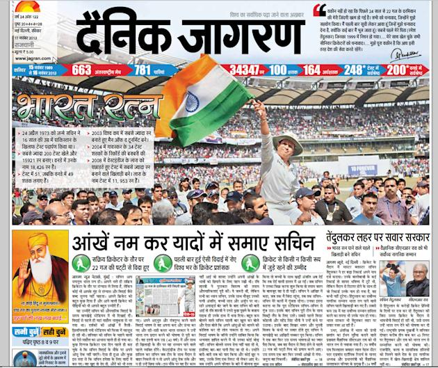 Frontpage news coverage of Sachin Tendulkar's retirement.
