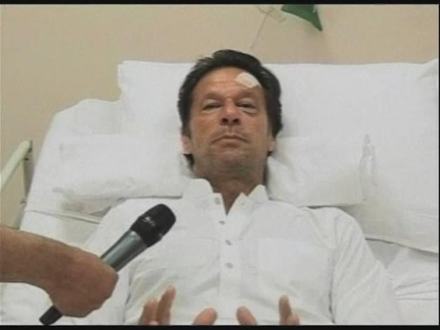 Pakistan Election Was Rigged: Imran Khan