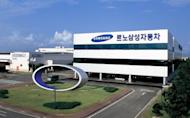 A general view of the Renault-Samsung Motors automobile assembly plant in the southern port city of Busan. The French automaker Renault said Friday that a voluntary job cut plan at its South Korean unit Samsung Motors might affect up to 80 percent of its staff, or almost 4,700 workers