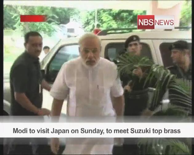 Modi's to visit Japan on Sunday, to meet Suzuki top brass