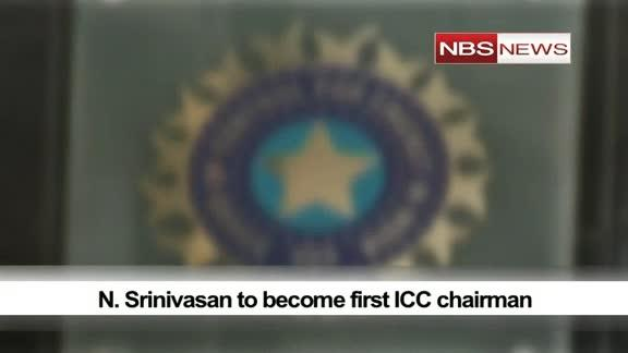 N. Srinivasan to become first ICC chairman