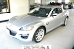 Used 2009 Mazda RX-8 Grand Touring