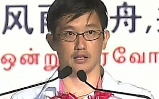 Teo Ser Luck spoke at the first PAP rally. (Yahoo! photo/YouTube)
