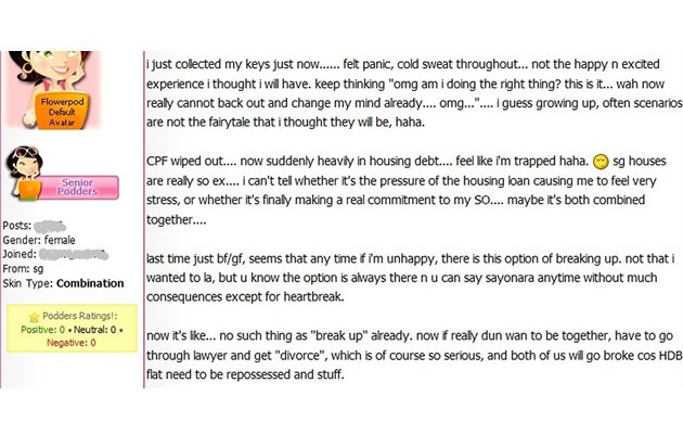 A 2012 forum post on Flowerpod where young women discuss cold feet (Internet screengrab)