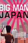 Poster of Big Man Japan