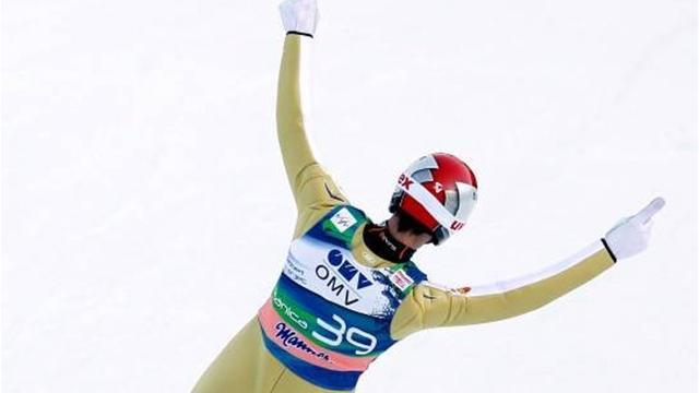 Ski Jumping - Kranjec secures World Cup win in Vikersund