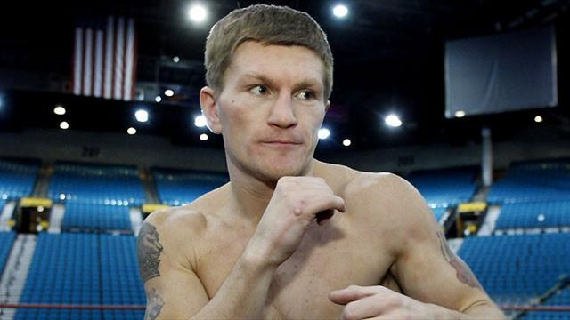 Boxing - Ricky Hatton comeback confirmed