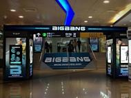 YG presents Big Bang Gate