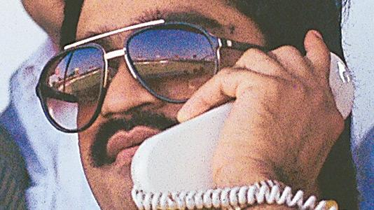 Dawood Ibrahim [Cricket file photo]