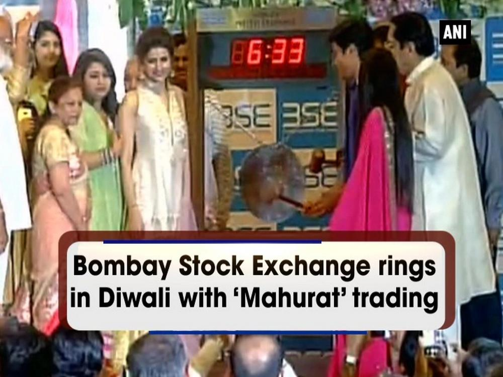 Bombay stock exchange trading system