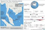Updated graphic on the missing Malaysia Airlines plane. Malaysia-China-Vietnam-aviation