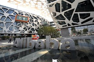 Chinese eCommerce Giant Alibaba In Talks To Invest In Sina Video image alibaba