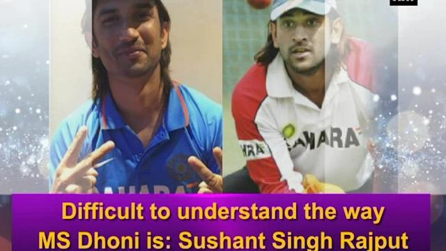 Difficult to understand the way MS Dhoni is: Sushant Singh Rajput