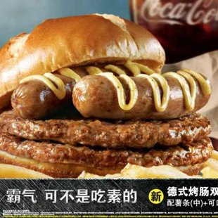 Would you try this insane burger topped with sausage links? (McDonald's China)