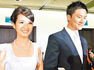 Ariel Lin to get married