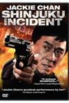 Poster of Shinjuku Incident