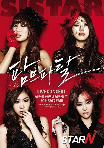 SISTAR to have their first solo concert
