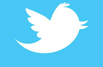 What is Twitter? A social media field guide