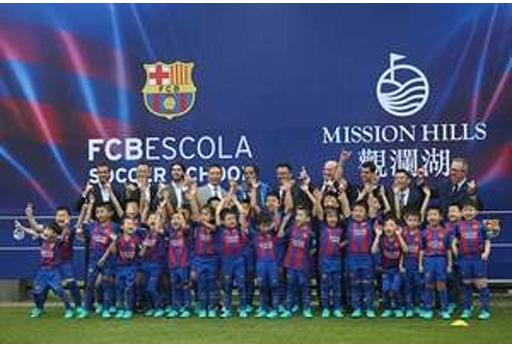 FC Barcelona and Mission Hills Group Announce Ground-breaking Partnership in China