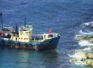 This video image, taken by the Japan Coast Guard on August 15, shows a Chinese boat carrying Hong Kong activists approaching the disputed island called Senkaku in Japanese and Diaoyu in Chinese in the East China Sea. A Japanese official delivered a letter to the Chinese government, China said, in an effort to address ties that have recently soured over a disputed island chain