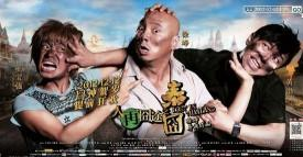 Chinese Pics Lose Market Share In 2012, But Local Comedy Is Top Grosser Of All-Time