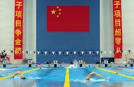 This file photo shows Chinese swimmers training ahead of the London 2012 Olympic Games, at the Sports Administration training centre in Beijing, in 2011