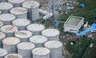 Fukushima Toxic Leak: Hundreds Of Tanks Checked