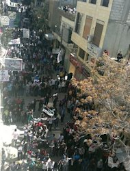 An anti regime demonstration in the town of Yabrud 80 km north of on April 13, 2012