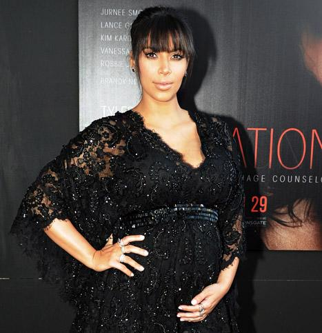 Kim Kardashian Refuses Baby Gifts, Asks for Donations to Chicago Children's Hospital Instead
