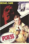 Poster of The Ipcress File